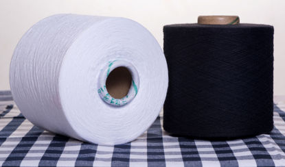 Picture of Recycled Weaving Yarns 20s Ne (60/40 Cotton Poly Blended Dyed Yarns)